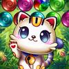 Bubble Pop Mania - Kitty Cat Adventures icon