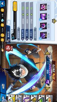 幽遊白書:BANG! 靈丸 screenshot 6