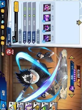 幽遊白書:BANG! 靈丸 screenshot 8