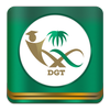 البوابة التعليمية Dgthealth.com icon