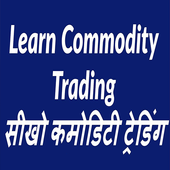 Learn commodity trading icon