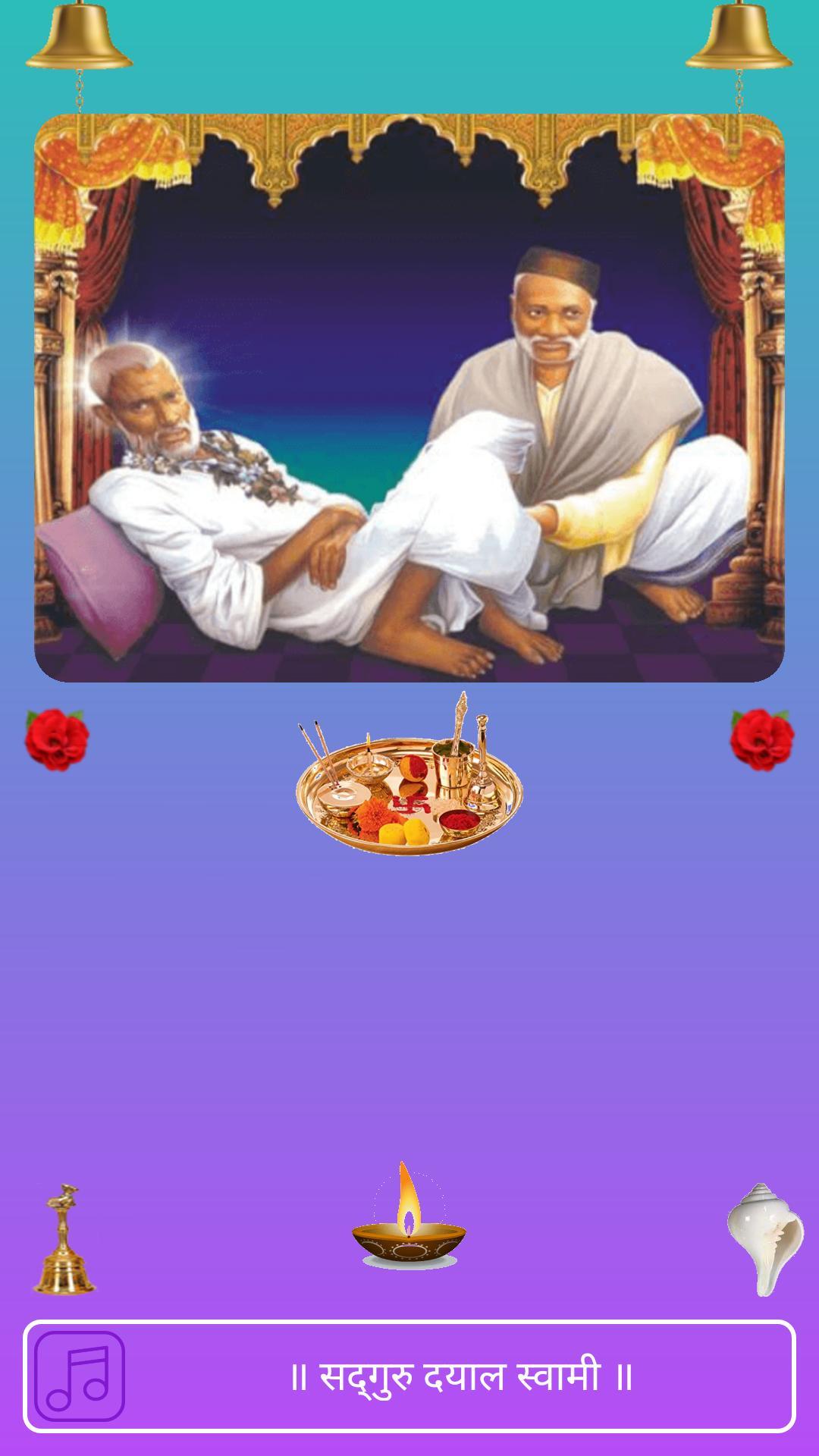 Tajuddin Baba Waki for Android - APK Download