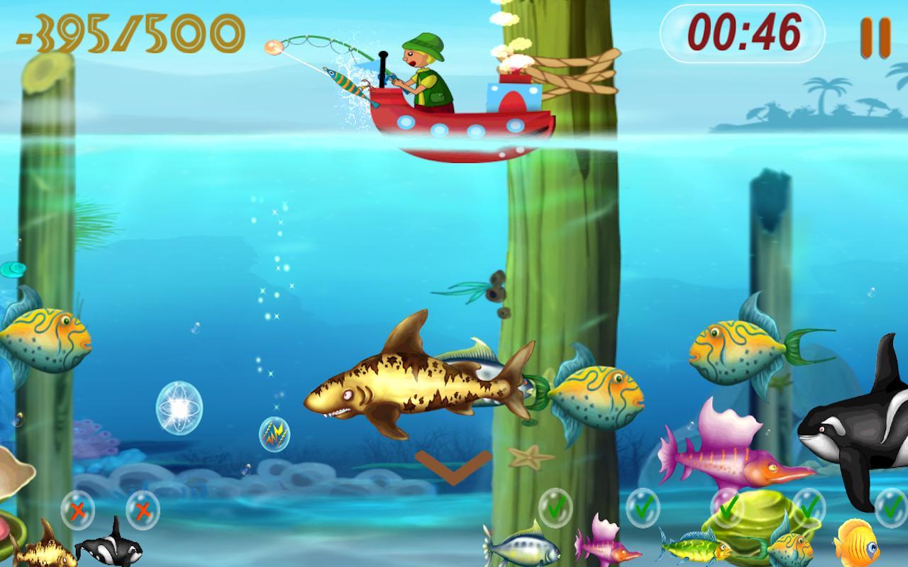 рыба из игры что на картинке препятствий самой трассе