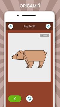 Origami Animal Schemes: How to Make Paper Beasts screenshot 7