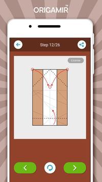 Origami Animal Schemes: How to Make Paper Beasts screenshot 5