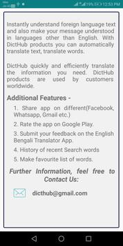 English Bengali Translator for Android - APK Download