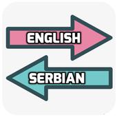 English Serbian Translator icon