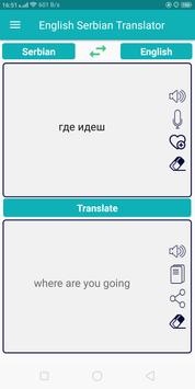 English Serbian Translator screenshot 4
