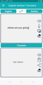 English Serbian Translator screenshot 2