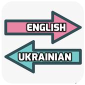 English Ukrainian Translator icon