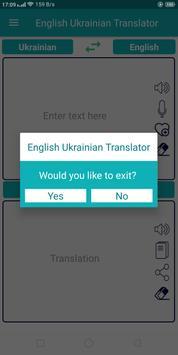 English Ukrainian Translator screenshot 10