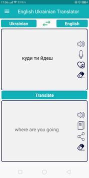English Ukrainian Translator screenshot 4