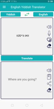 English Yiddish Translator screenshot 4