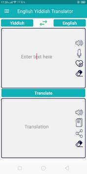 English Yiddish Translator screenshot 1