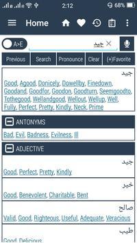 English Arabic Dictionary screenshot 1