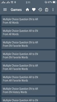 English Arabic Dictionary screenshot 5