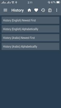 English Arabic Dictionary screenshot 7