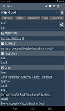 English Gujarati Dictionary screenshot 8