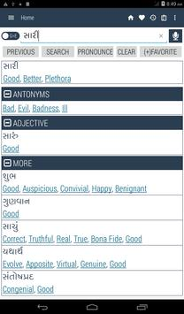 English Gujarati Dictionary screenshot 9