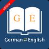 Wörterbuch Englisch – Deutsch 圖標