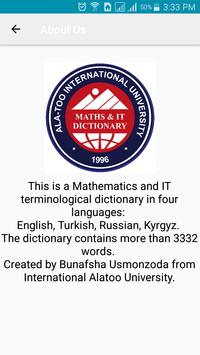 Maths & IT Dictionary in four Languages screenshot 7