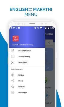 English Marathi Dictionary & Translator screenshot 11