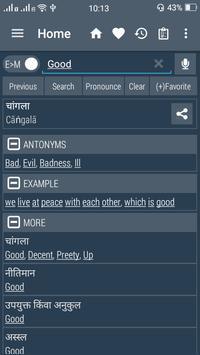 English Marathi Dictionary bài đăng