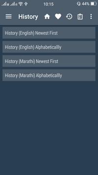 English Marathi Dictionary ảnh chụp màn hình 7