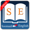 English Somali Dictionary simgesi