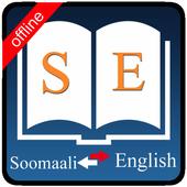 English Somali Dictionary ikona