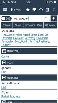 English Somali Dictionary screenshot 1