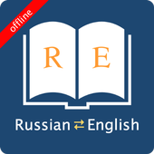 English Russian Dictionary 아이콘