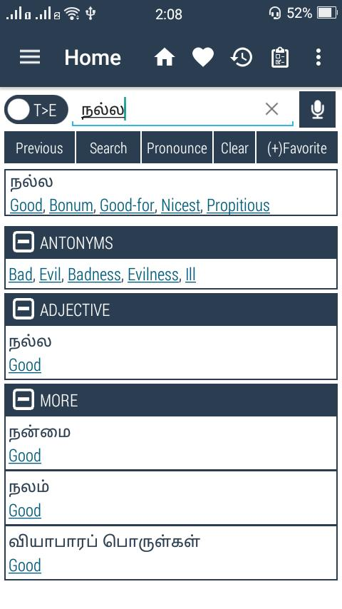 English Tamil Dictionary for Android - APK Download