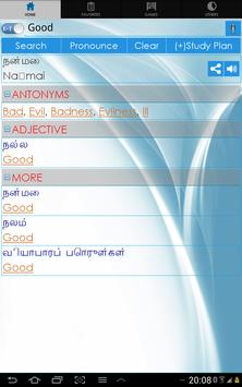 English Tamil Dictionary screenshot 8