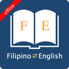 English Filipino Dictionary simgesi