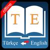 Turkish Dictionary 图标