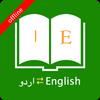English Urdu Dictionary 图标