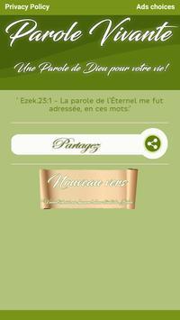 Dictionnaire de la Bible تصوير الشاشة 11