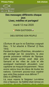 Dictionnaire de la Bible تصوير الشاشة 3