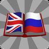 Англо-русский словарь أيقونة