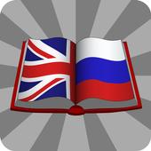 Англо-русский словарь Zeichen