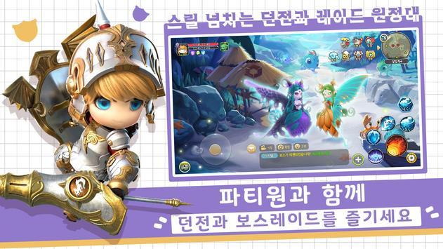 맨트라 screenshot 14