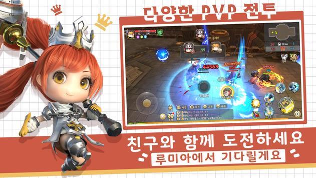 맨트라 screenshot 10