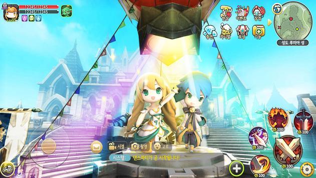 맨트라 screenshot 23