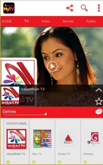 Dialog MyTV - Live Mobile Tv for Android - APK Download
