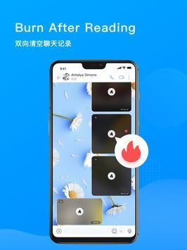 Dialog Messenger screenshot 10