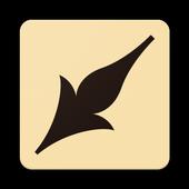Skink icon
