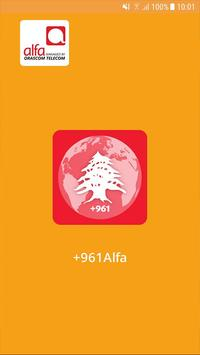 +961Alfa الملصق