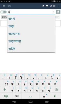 Bangla Dictionary screenshot 19