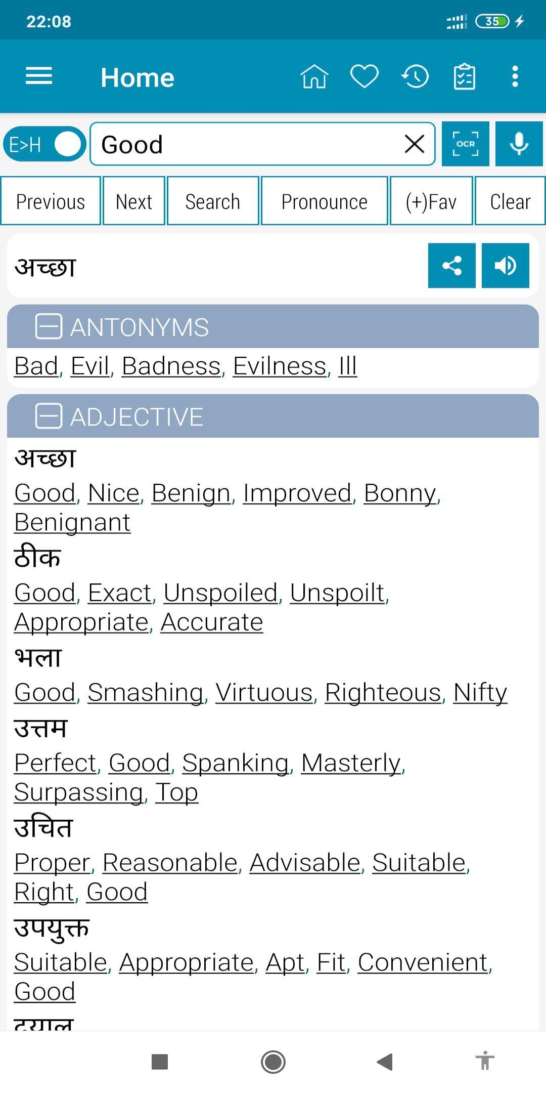 English Hindi Dictionary für Android - APK herunterladen